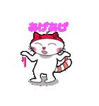 にゃんころ にゃおき(個別スタンプ:2)