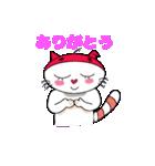 にゃんころ にゃおき(個別スタンプ:4)