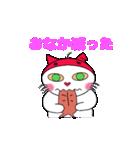にゃんころ にゃおき(個別スタンプ:10)