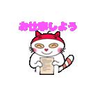 にゃんころ にゃおき(個別スタンプ:14)