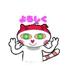 にゃんころ にゃおき(個別スタンプ:30)