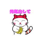 にゃんころ にゃおき(個別スタンプ:31)