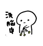 情緒不安定様 3(個別スタンプ:1)