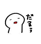 情緒不安定様 3(個別スタンプ:2)