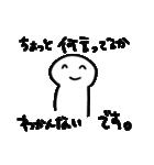 情緒不安定様 3(個別スタンプ:3)