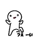 情緒不安定様 3(個別スタンプ:4)