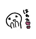 情緒不安定様 3(個別スタンプ:5)
