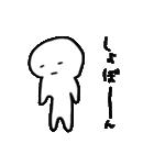 情緒不安定様 3(個別スタンプ:7)
