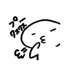 情緒不安定様 3(個別スタンプ:8)