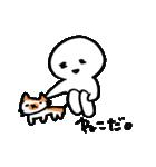 情緒不安定様 3(個別スタンプ:10)