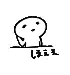 情緒不安定様 3(個別スタンプ:11)