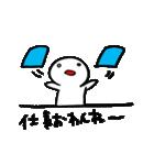 情緒不安定様 3(個別スタンプ:12)