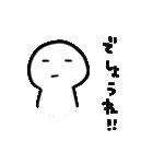 情緒不安定様 3(個別スタンプ:15)