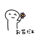 情緒不安定様 3(個別スタンプ:16)