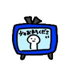 情緒不安定様 3(個別スタンプ:20)