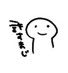 情緒不安定様 3(個別スタンプ:21)