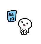 情緒不安定様 3(個別スタンプ:22)