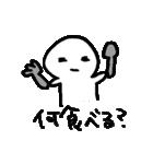 情緒不安定様 3(個別スタンプ:23)