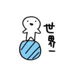 情緒不安定様 3(個別スタンプ:24)