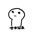 情緒不安定様 3(個別スタンプ:25)