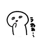 情緒不安定様 3(個別スタンプ:26)