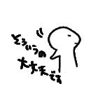 情緒不安定様 3(個別スタンプ:28)