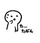 情緒不安定様 3(個別スタンプ:32)