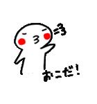 情緒不安定様 3(個別スタンプ:33)