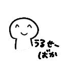 情緒不安定様 3(個別スタンプ:34)