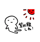 情緒不安定様 3(個別スタンプ:35)