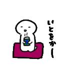 情緒不安定様 3(個別スタンプ:36)