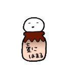 情緒不安定様 3(個別スタンプ:38)