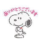 スヌーピー☆ふんわり可愛いクレヨンタッチ(個別スタンプ:02)