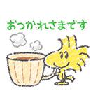 スヌーピー☆ふんわり可愛いクレヨンタッチ(個別スタンプ:04)