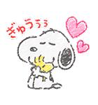 スヌーピー☆ふんわり可愛いクレヨンタッチ(個別スタンプ:06)