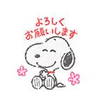 スヌーピー☆ふんわり可愛いクレヨンタッチ(個別スタンプ:08)