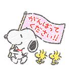 スヌーピー☆ふんわり可愛いクレヨンタッチ(個別スタンプ:10)