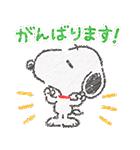 スヌーピー☆ふんわり可愛いクレヨンタッチ(個別スタンプ:11)