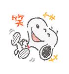 スヌーピー☆ふんわり可愛いクレヨンタッチ(個別スタンプ:12)