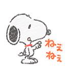 スヌーピー☆ふんわり可愛いクレヨンタッチ(個別スタンプ:13)