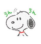 スヌーピー☆ふんわり可愛いクレヨンタッチ(個別スタンプ:14)