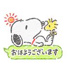 スヌーピー☆ふんわり可愛いクレヨンタッチ(個別スタンプ:15)