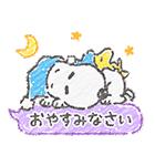スヌーピー☆ふんわり可愛いクレヨンタッチ(個別スタンプ:16)