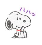スヌーピー☆ふんわり可愛いクレヨンタッチ(個別スタンプ:17)