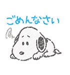 スヌーピー☆ふんわり可愛いクレヨンタッチ(個別スタンプ:19)
