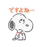 スヌーピー☆ふんわり可愛いクレヨンタッチ(個別スタンプ:20)
