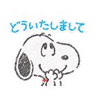 スヌーピー☆ふんわり可愛いクレヨンタッチ(個別スタンプ:22)
