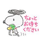 スヌーピー☆ふんわり可愛いクレヨンタッチ(個別スタンプ:24)