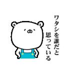 ゆうちゃんGO!(個別スタンプ:01)
