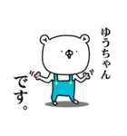 ゆうちゃんGO!(個別スタンプ:02)